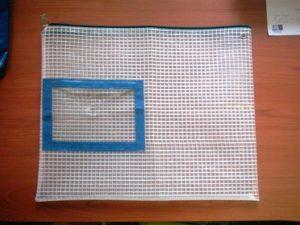 Krautz officebull transparent post bag